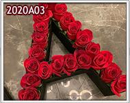 regalar arreglos florales unicos y originales en guatemala con rosas y la inicial del nombre de la persona envio de flores a domicilio en guatemala